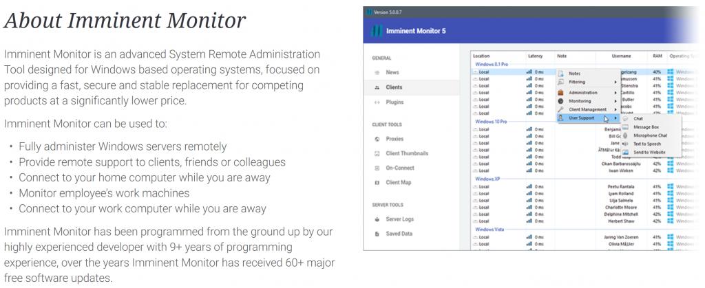 図4 Imminent Monitor の「About (このツールについて)」ページ