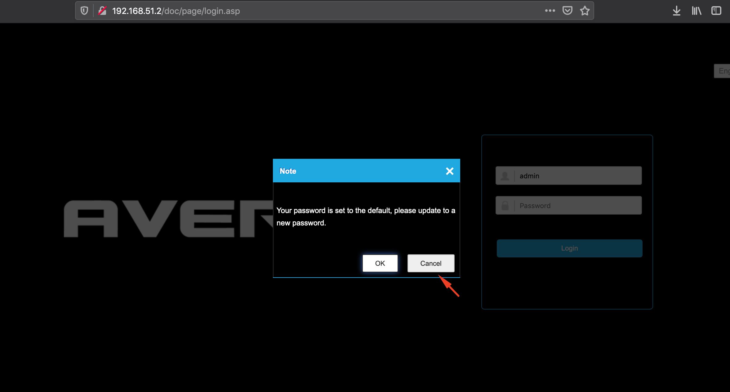 AvertX IPカメラには、ユーザーに管理アカウントのデフォルト パスワードの変更を提案するポップアップ ウィンドウが表示されますが、この提案は無視できます。