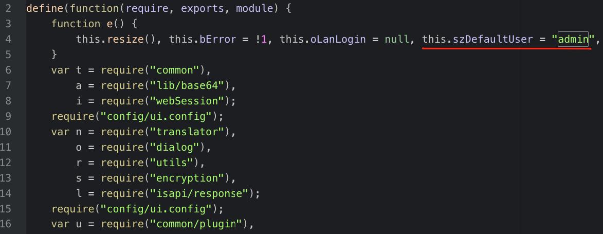 AvertX IPカメラでは、デフォルトのユーザー名がlogin.jsスクリプトに公開されています。