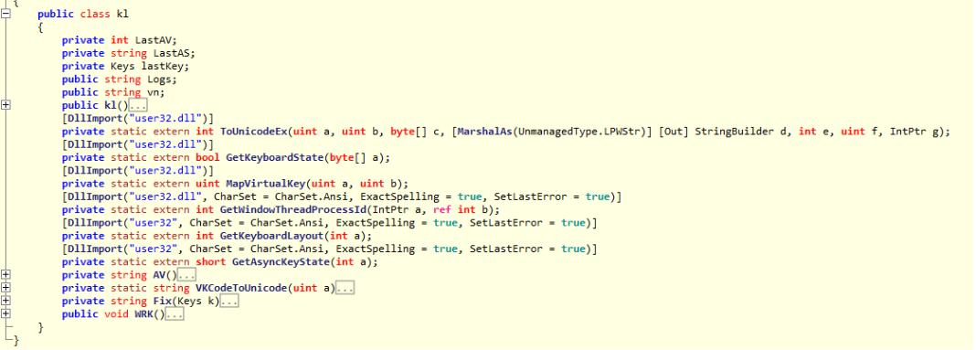 キーロガーやトロイの木馬で一般的に使用されるGetKeyboardState()、GetAsynckeyState()、MapVirtualKey()など複数のWindows API関数を含む、第2段階の検体を逆コンパイルしたコードのスクリーンキャプチャ