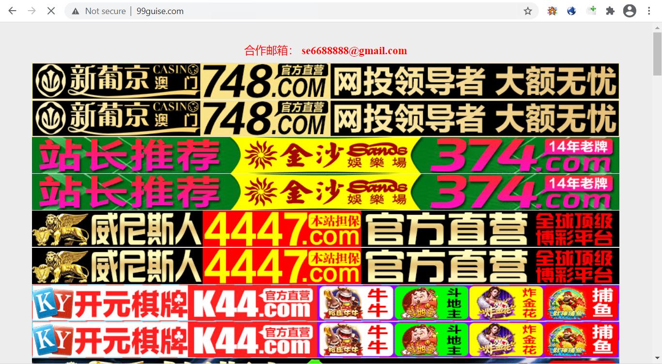 ドメイン99guise[.]comは、ページに数十のリンクがあるギャンブルおよびアダルトコンテンツリストサイトの典型例です。
