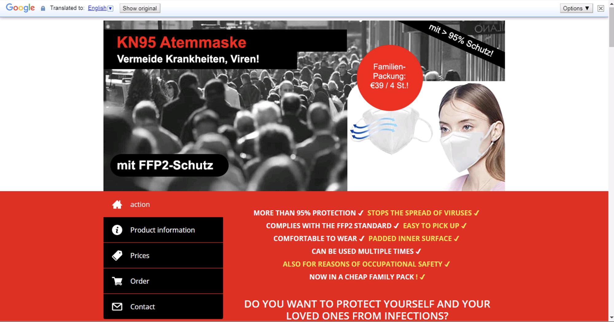これは、ドイツ語から英語に翻訳された詐欺Webサイトの例です。このWebサイトではPPEを提供しているとされています。