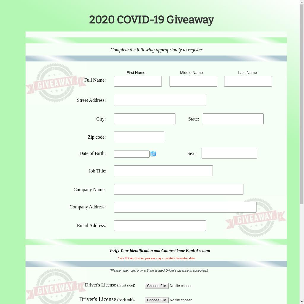 コロナ救済のための無償プレゼント企画に関連した資格情報窃取ページ。