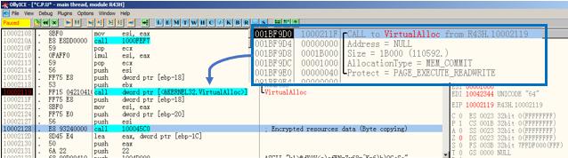 図18: VirtualAlloc()およびバイトコピー(call 100045c0)関数。