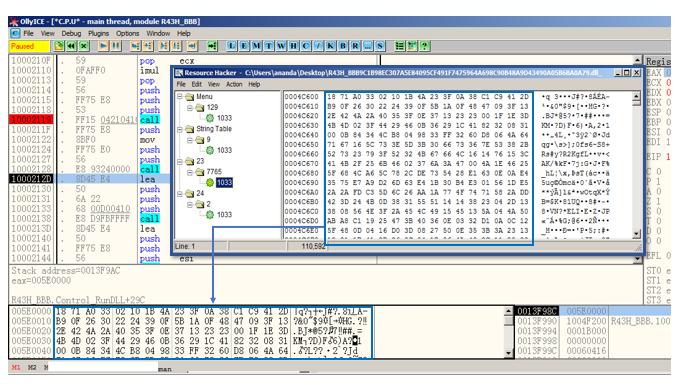 図19: Resource Hackerツールに表示される暗号化されたバイナリ リソース データ。