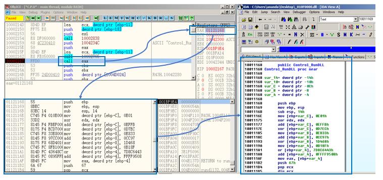 図21: 間接呼び出し - インメモリデータへの制御の移行。