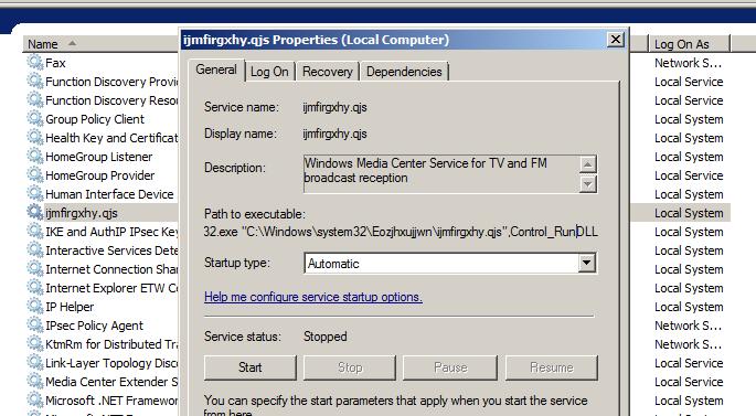 図21: 新しいWindowsサービスのインストール。