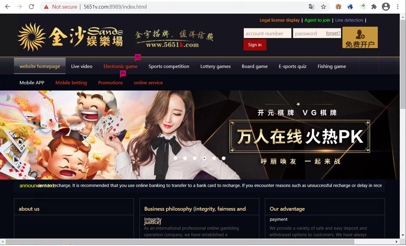 ギャンブルページの例 5651v[.]com(英語に翻訳してあります)。このドメインは多くのIPアドレスに解決されました。