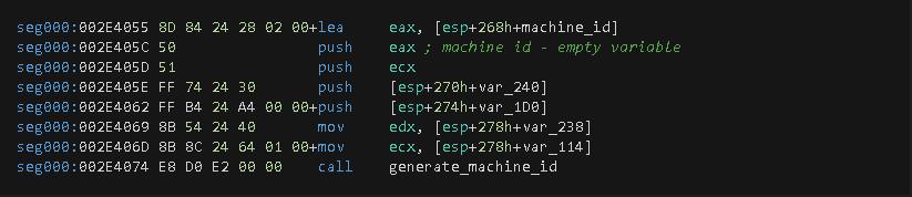 図2 コンピューター ID(machine-ID値)を生成するための関数呼び出し