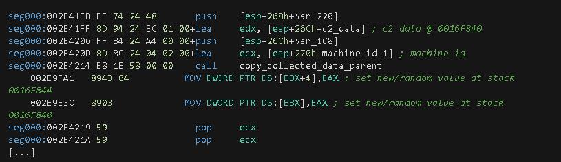 図9 収集したC2データで値を初期化する関数呼び出し