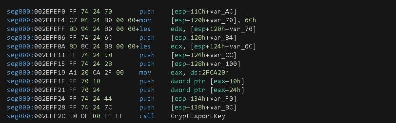 図17 CryptExportKeyラッパーへの関数呼び出し