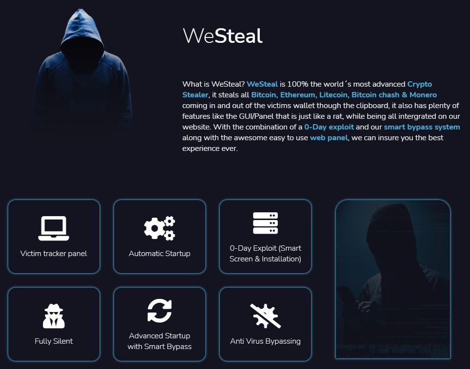 更新されたWeStealのマーケティングでは、Bitcoin、EthereumにくわえてLitecoin、Bitcoin Cash、Moneroなど追加の暗号通貨のサポートが提供されていました。