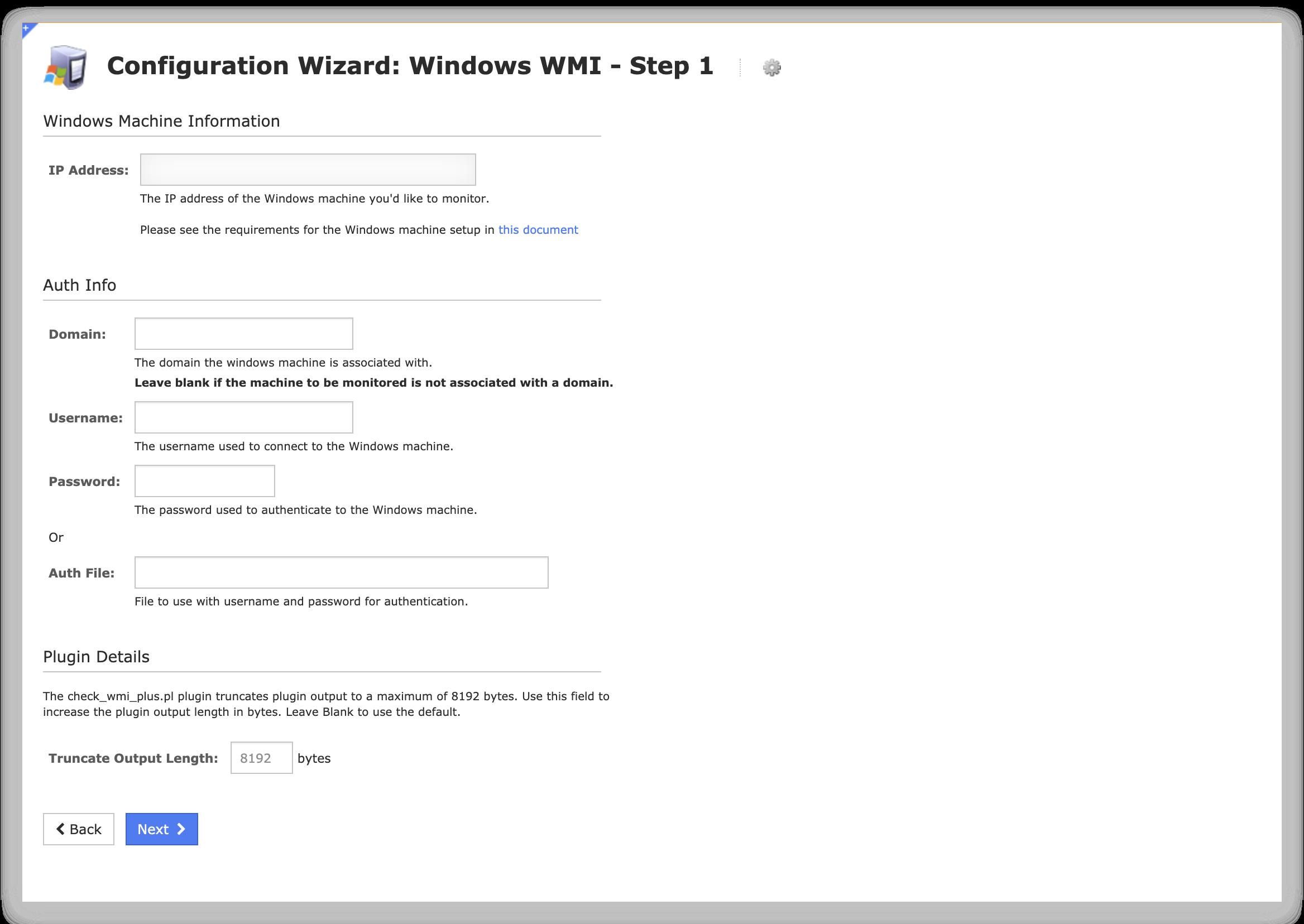 設定ウィザード: Windows WMIワークフローのステップ1のスクリーンショットを示す画像