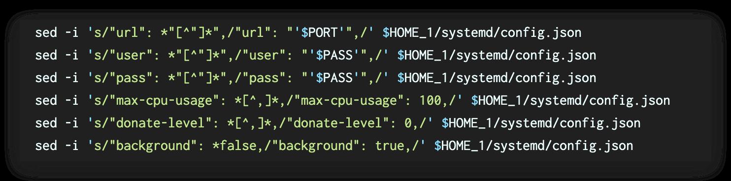 config.jsonファイルに挿入されるコードを示す画像