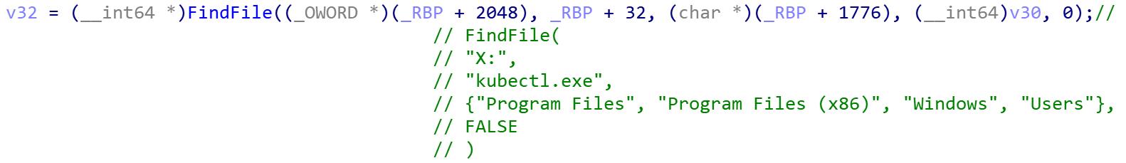 Siloscapeがkubectl.exeのバイナリを検索