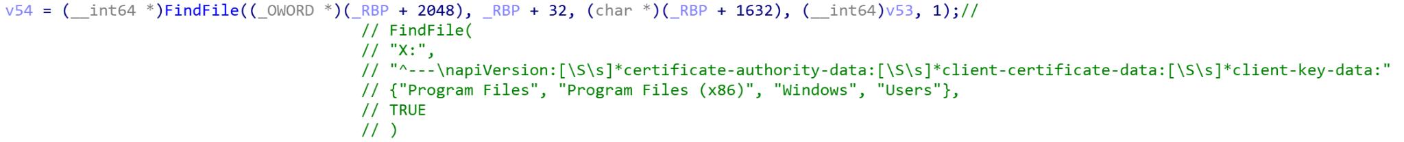 Siloscapeは設定ファイルを正規表現で検索する
