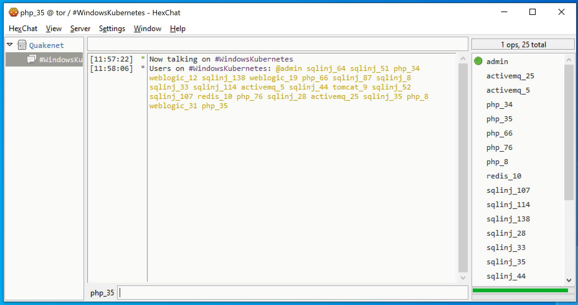 HexChatからC2サーバーに接続すると同マルウェアのアクティブな被害者をリストアップしたこの画面を確認することができました。