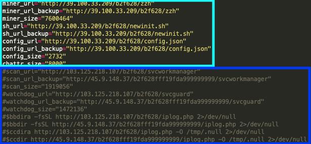 濃い青の矩形で示したオリジナルのWatchDogインフラストラクチャは、bashスクリプトの機能からコメントアウトされ、薄い青の矩形で示した新しいインフラストラクチャに置き換えられています。