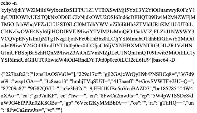 図16 Base64デコードされたC2トラフィック