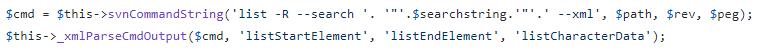 include/svnlook.php内ではgetListSearchという関数が、検索クエリとコマンド引数を連結してシェルコマンドを作成する役割を担っている