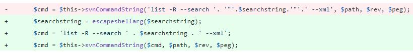 検索クエリに特殊文字が含まれていてもコードの実行が可能にならないよう、escapeshellargでユーザーの入力をサニタイズしてから他のコマンド引数に連結するようにコードが変更することで、脆弱性が修正されている