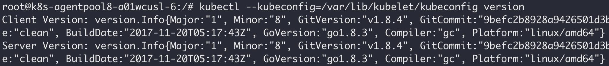 Azure Container Instancesは、Kubernetes v1.8.4、v1.9.10、v1.10.9のいずれかを実行しているクラスタにホストされていました。これらのバージョンは2017年11月から2018年10月の間にリリースされたもので、複数の公知の脆弱性が存在します。